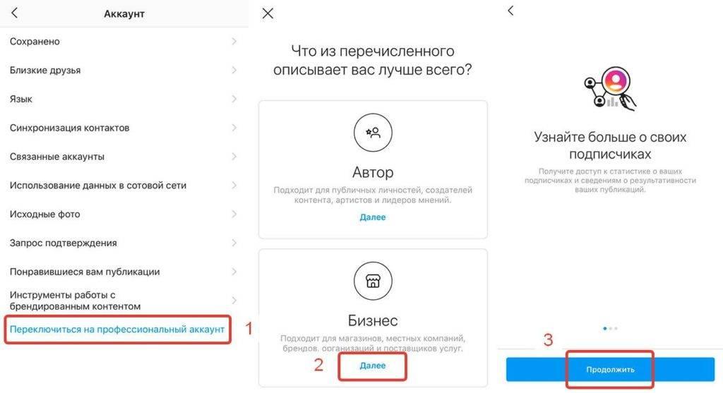 Как заработать на администрировании аккаунтов в инстаграме