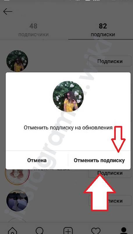 Как удалить подписки в инстаграме