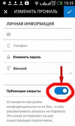 Как посмотреть закрытый профиль в инстаграм без подписки с телефона