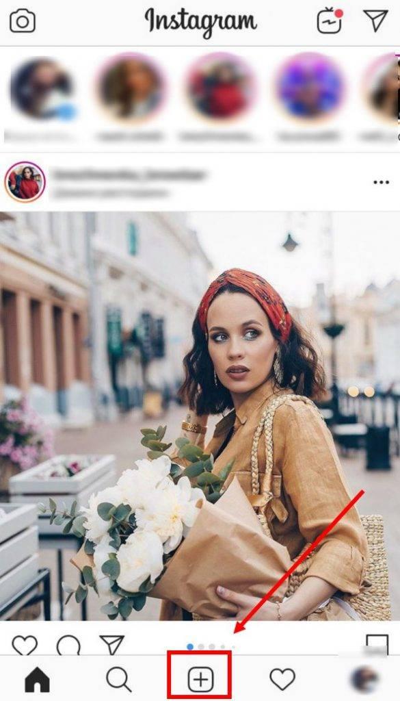 Как выложить в инстаграм фото без обрезки и потери качества для андроида и айфона