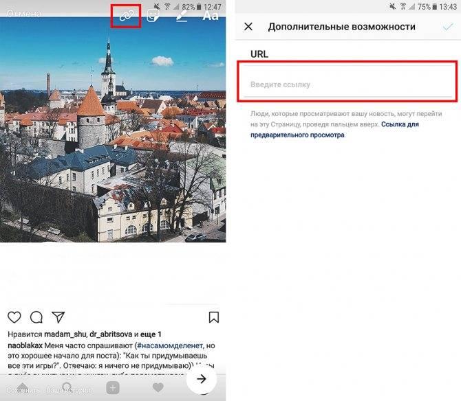 3 способа, как опубликовать фото в инстаграм с компьютера (2019)