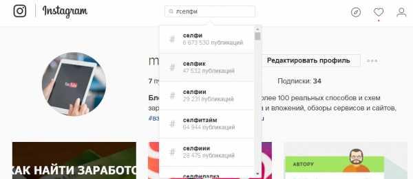 Как заработать на лайках в инстаграме до 300 рублей в день | misterrich.ru