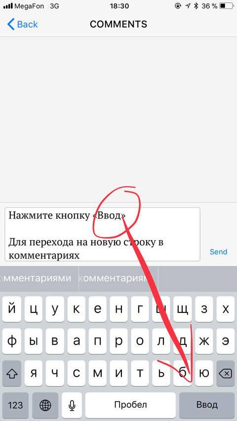 Как сделать красивый текст с абзацами в инстаграме