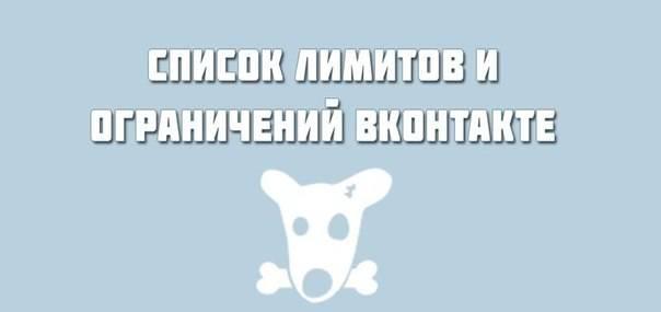 """Ошибка инстаграм - """"вы достигли лимита компаний, которые можете сейчас создать"""", и как её исправить - socialniesety.ru"""
