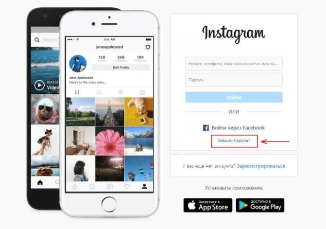 Как удалить фото и видео из stories в инстаграме