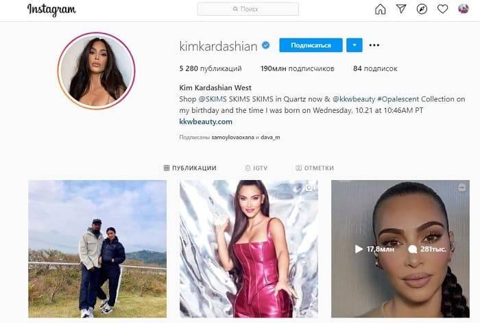 Рейтинг аккаунтов в instagram— у кого больше всего подписчиков?