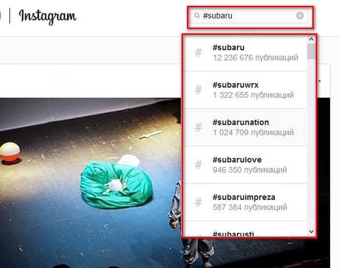 5 мифов о хэштегах в instagram, или не обманывайте себя, постите фотки и радуйтесь