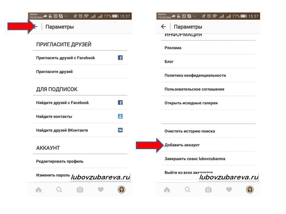 Как в инстаграм добавить видео к себе с другой страницы: инструкция