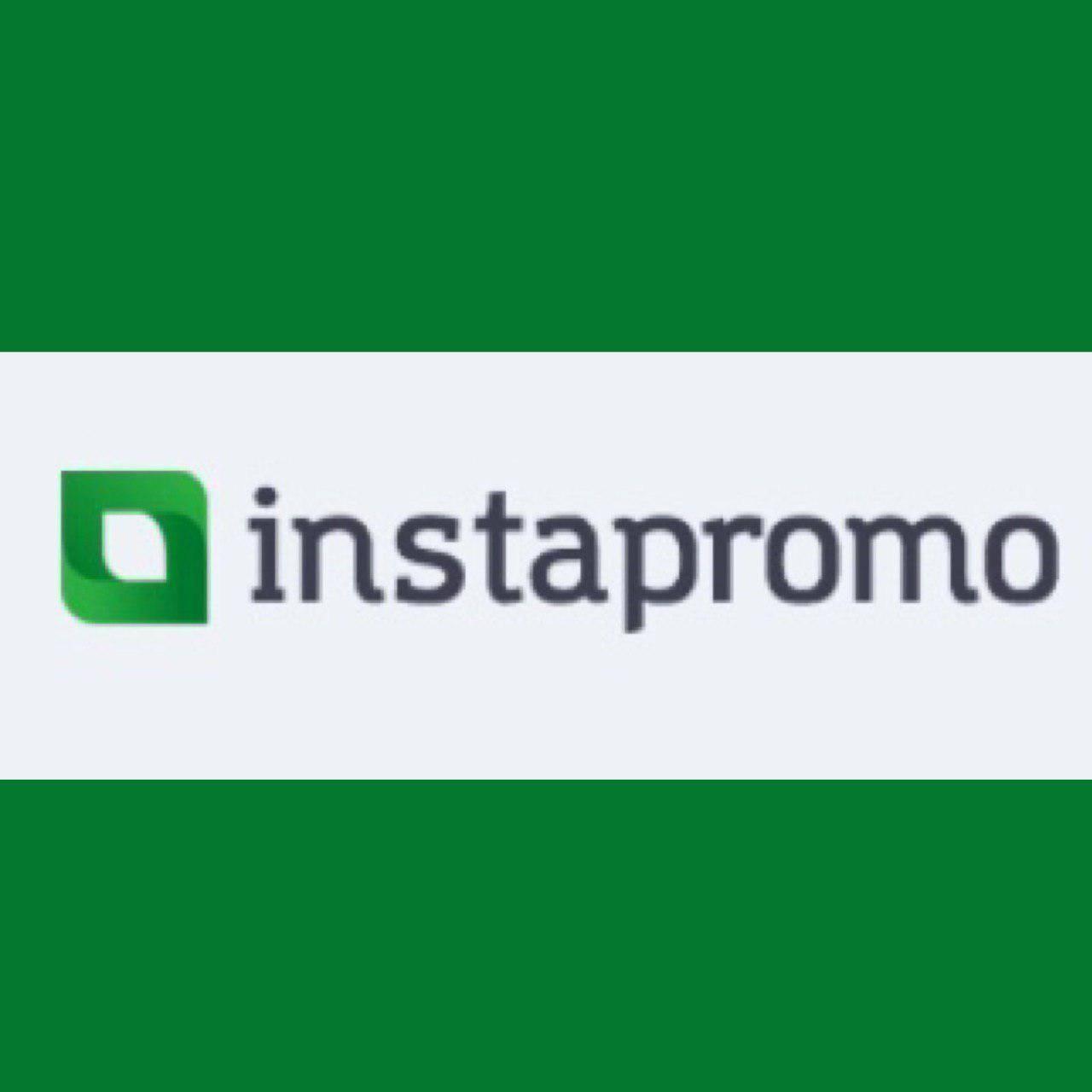 Instapromo - платформа комплексного продвижения инстаграм-аккаунтов