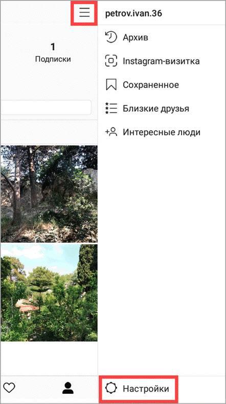 Как сохранить фото из инстаграма на компьютер
