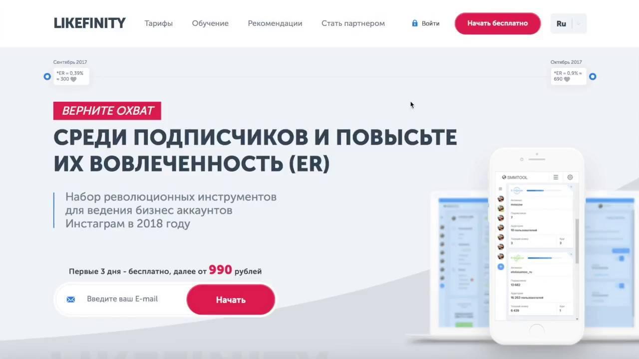 Скидка.ру отзывы - сайты - первый независимый сайт отзывов россии