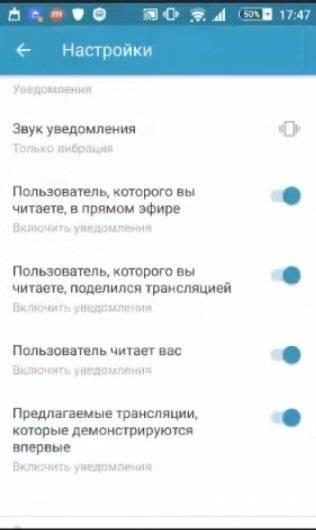 Не приходят уведомления instagram на android и iphone — как включить их?