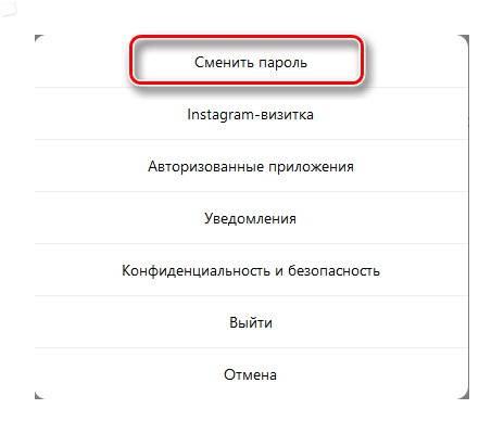 Как поменять имя пользователя в instagram и что надо иметь ввиду? - androidinsider.ru