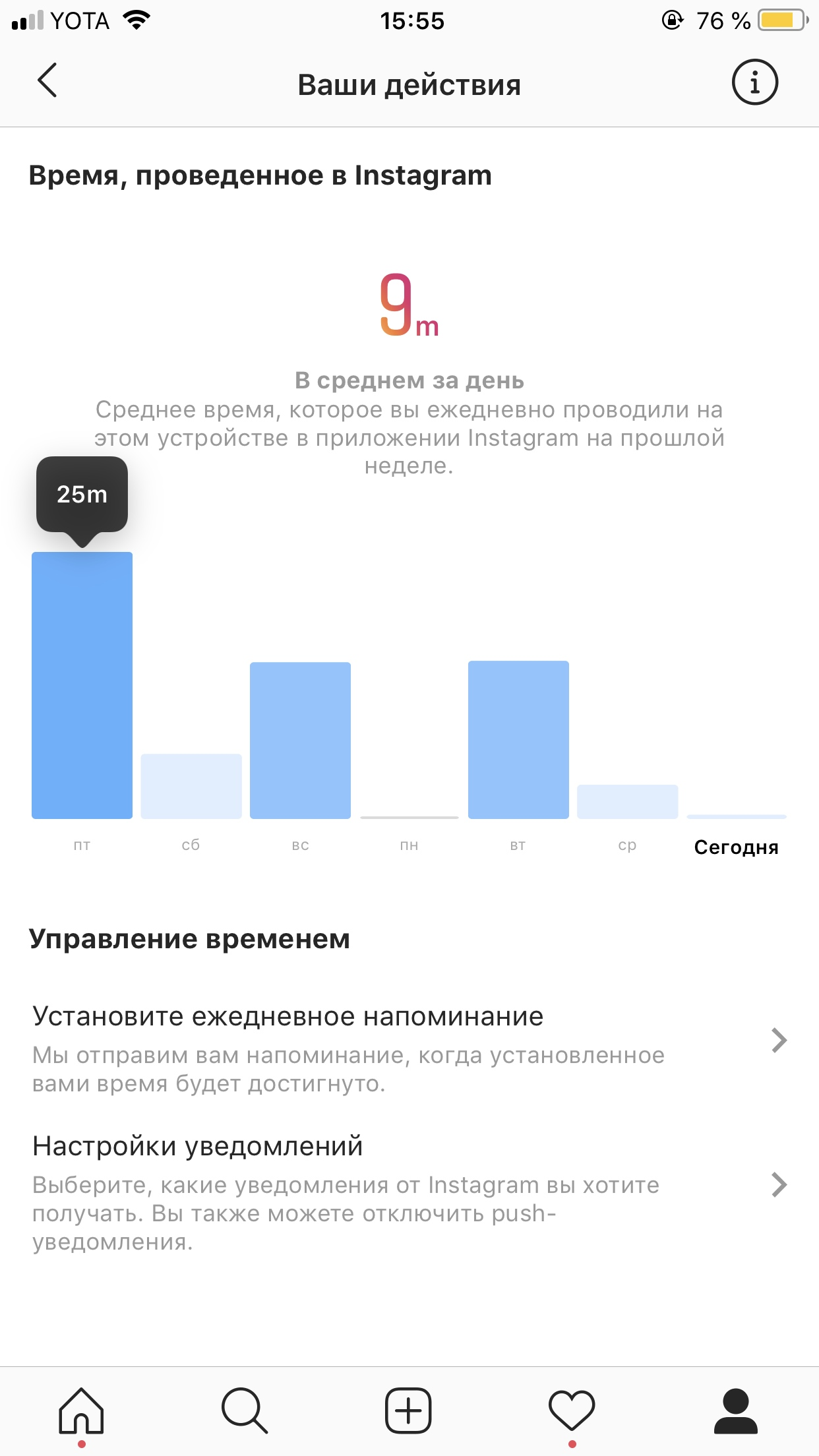 10сервисов для анализа исбора статистики изinstagram