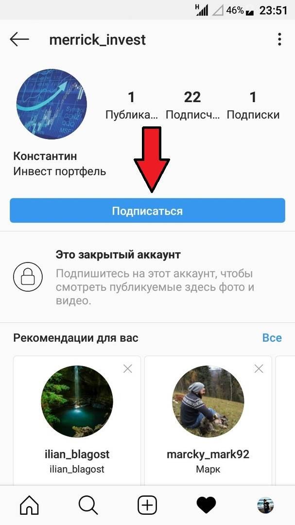 """Функция """"аккаунты с ограниченным доступом"""" в инстаграм - как работает?"""