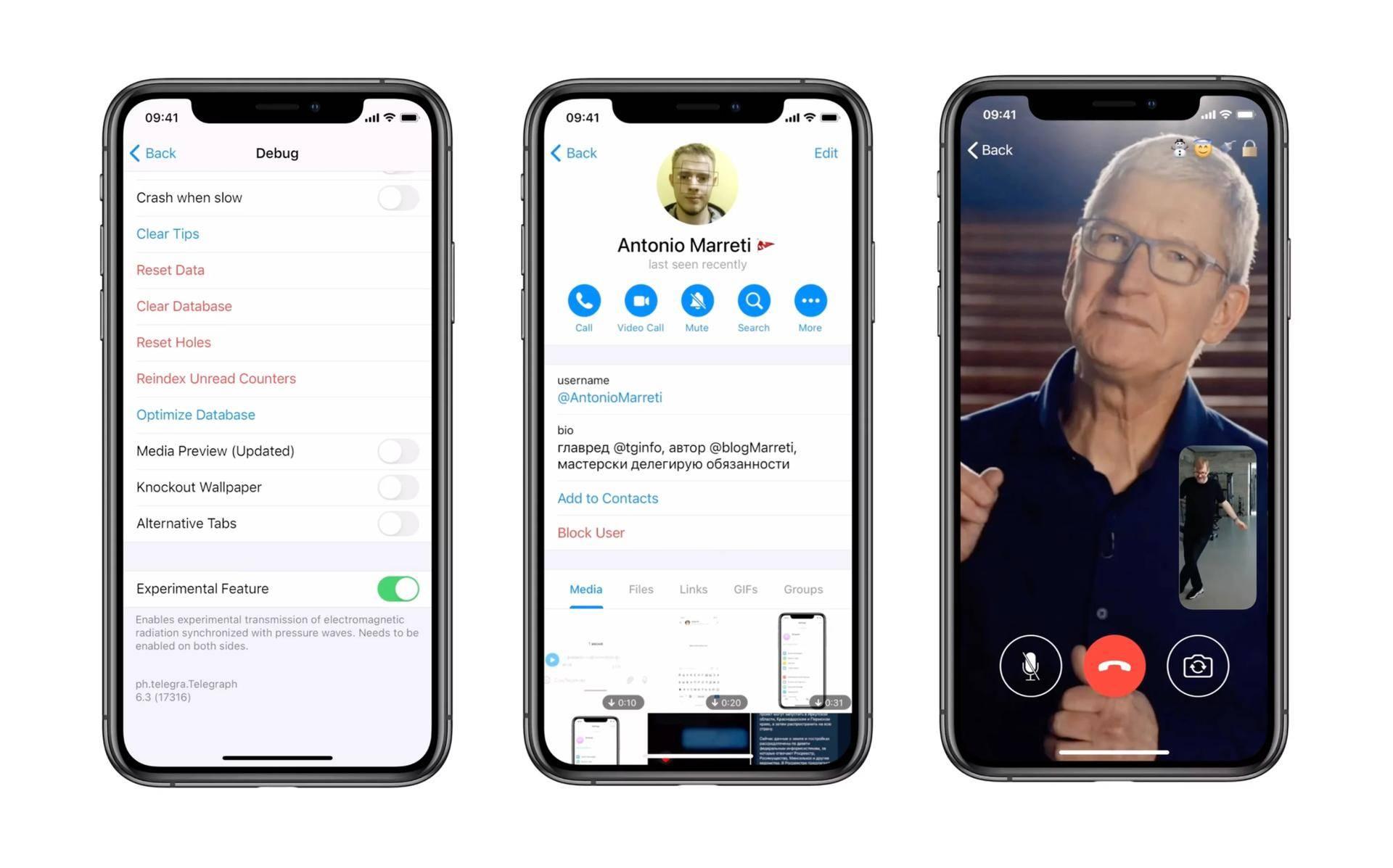 Кнопка «связаться» и звонки в инстаграме