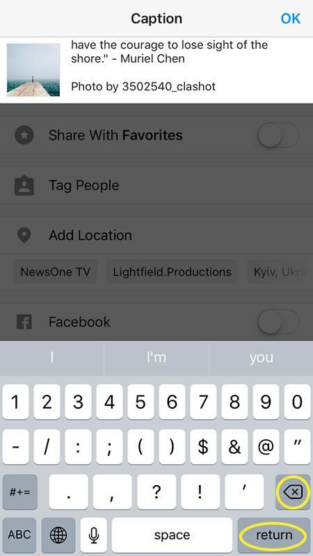 10 способов сделать зачеркнутый текст в инстаграм