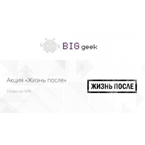 Скидка.ру отзывы