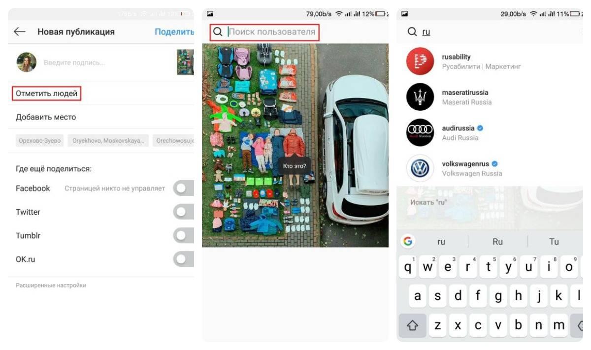 Как отредактировать комментарий в инстаграме: android