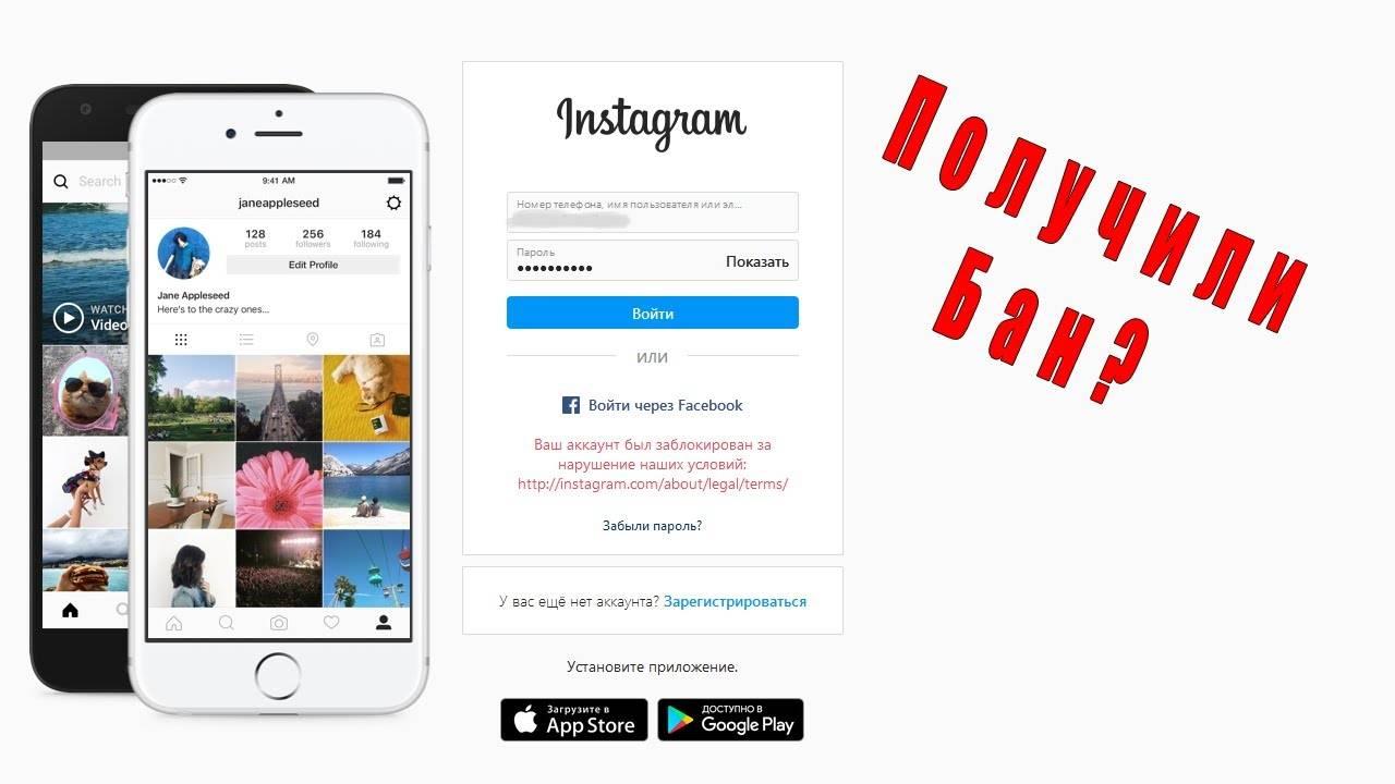 Как и где продать аккаунт инстаграм — все о продаже instagram аккаунтов