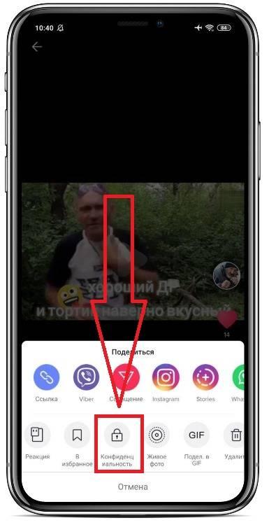 Невозможное возможно? как улучшить качество видео в тик ток