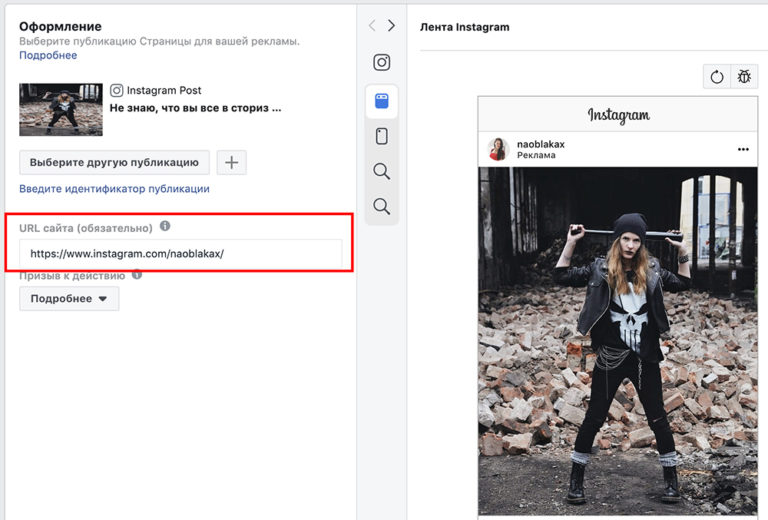 Как сделать пост в инстаграм по всем канонам smm