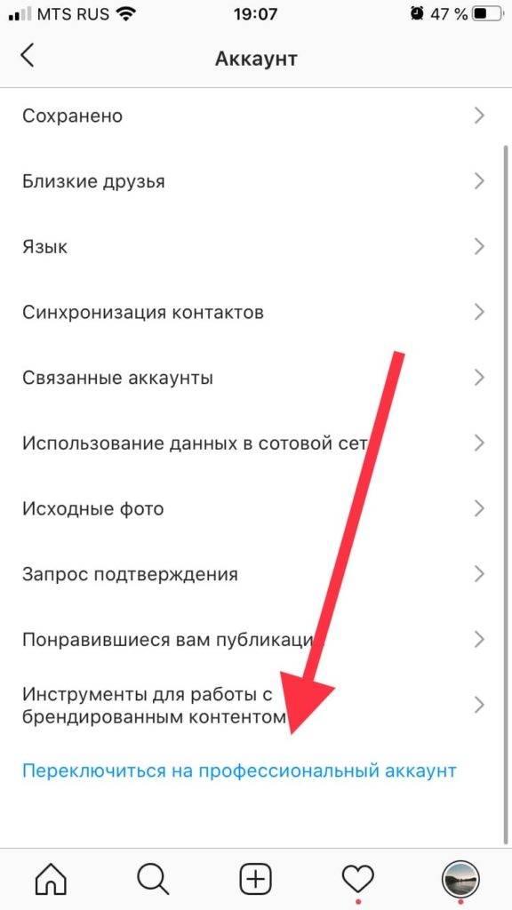 Основы по продвижению публикаций в инстаграм