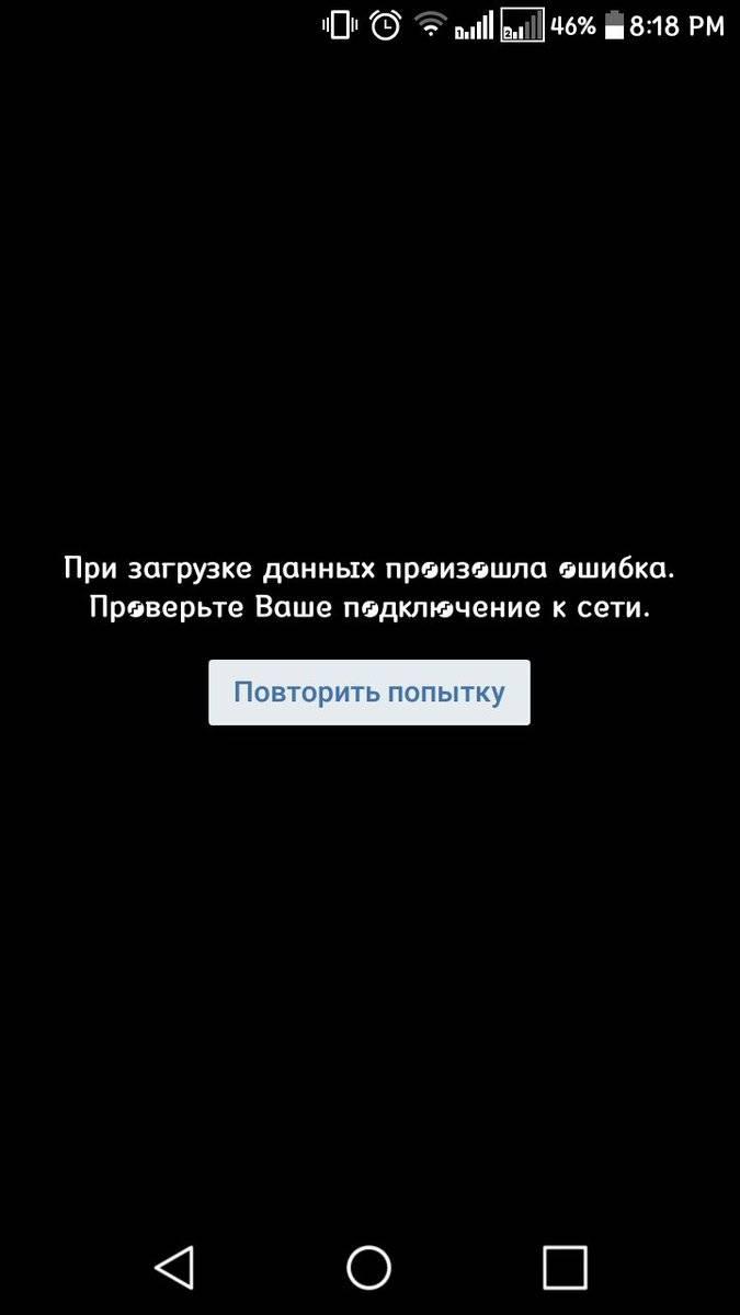 """Ютуб не воспроизводит видео: """"ошибка, повторите попытку позже"""""""