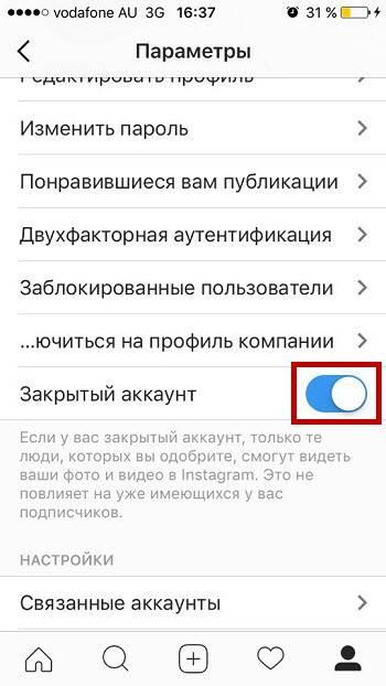 Как правильно создать аккаунт в инстаграм | 3 способа
