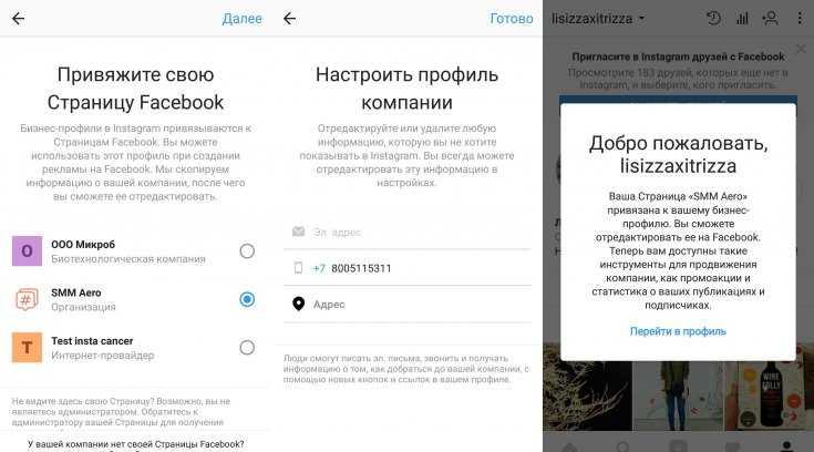 Зачем бизнесу нужен инстаграм (instagram) аккаунт и его продвижение | epicstars