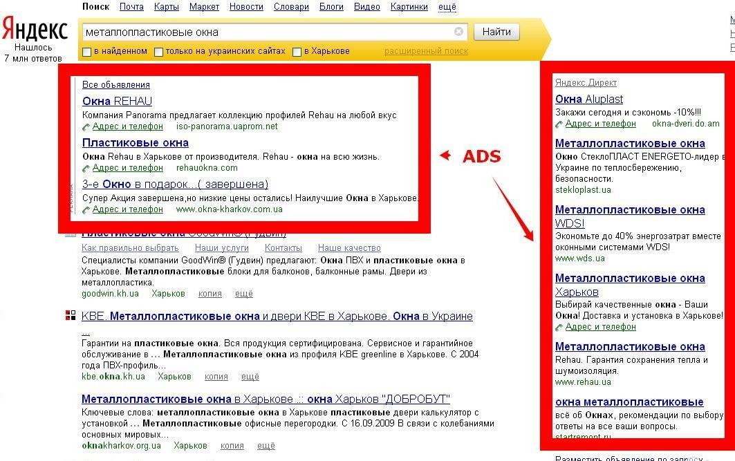 Как размещать рекламу в тик ток – официальная настройка рекламы через яндекс и т.д.,
