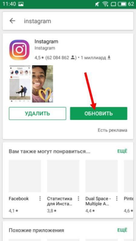 Как запустить трансляцию в инстаграме: на телефоне и компьютере