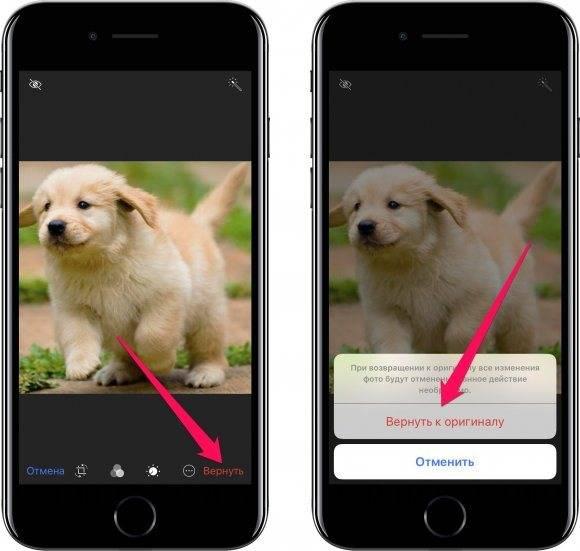 Как сделать чтобы инстаграм не обрезал фото и почему он это делает