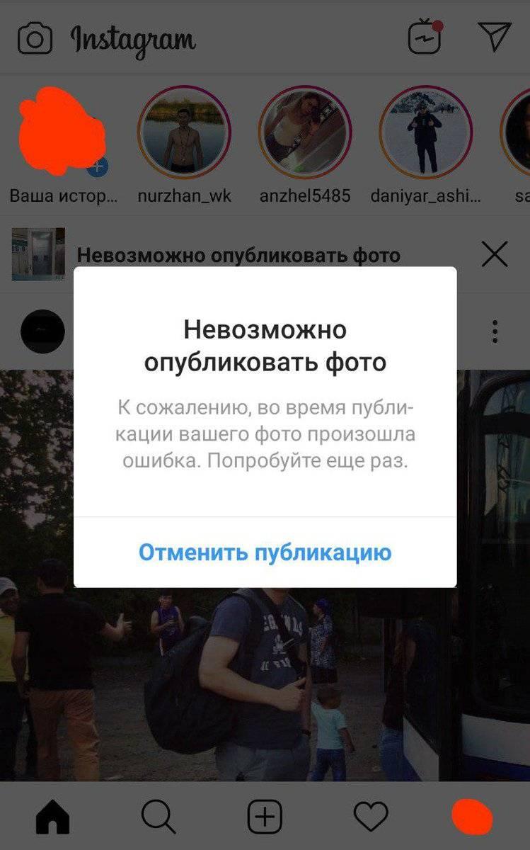 Как поделиться видео из инстаграма в ватсап