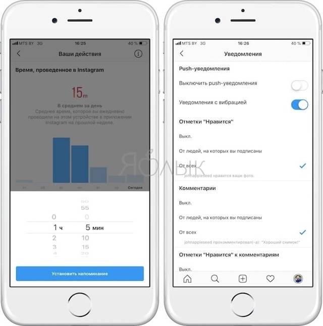 Как узнать дату и время последнего посещения в инстаграм другого пользователя