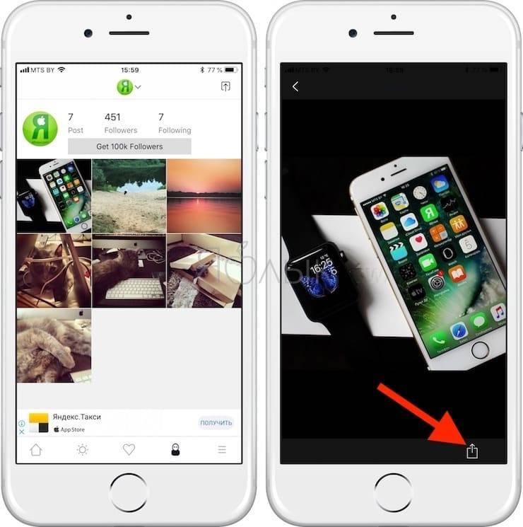 Как делать репост в инстаграме с айфона и андроида