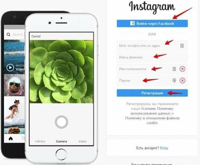 Как пользоваться инстаграмом на андроид | instagram для android
