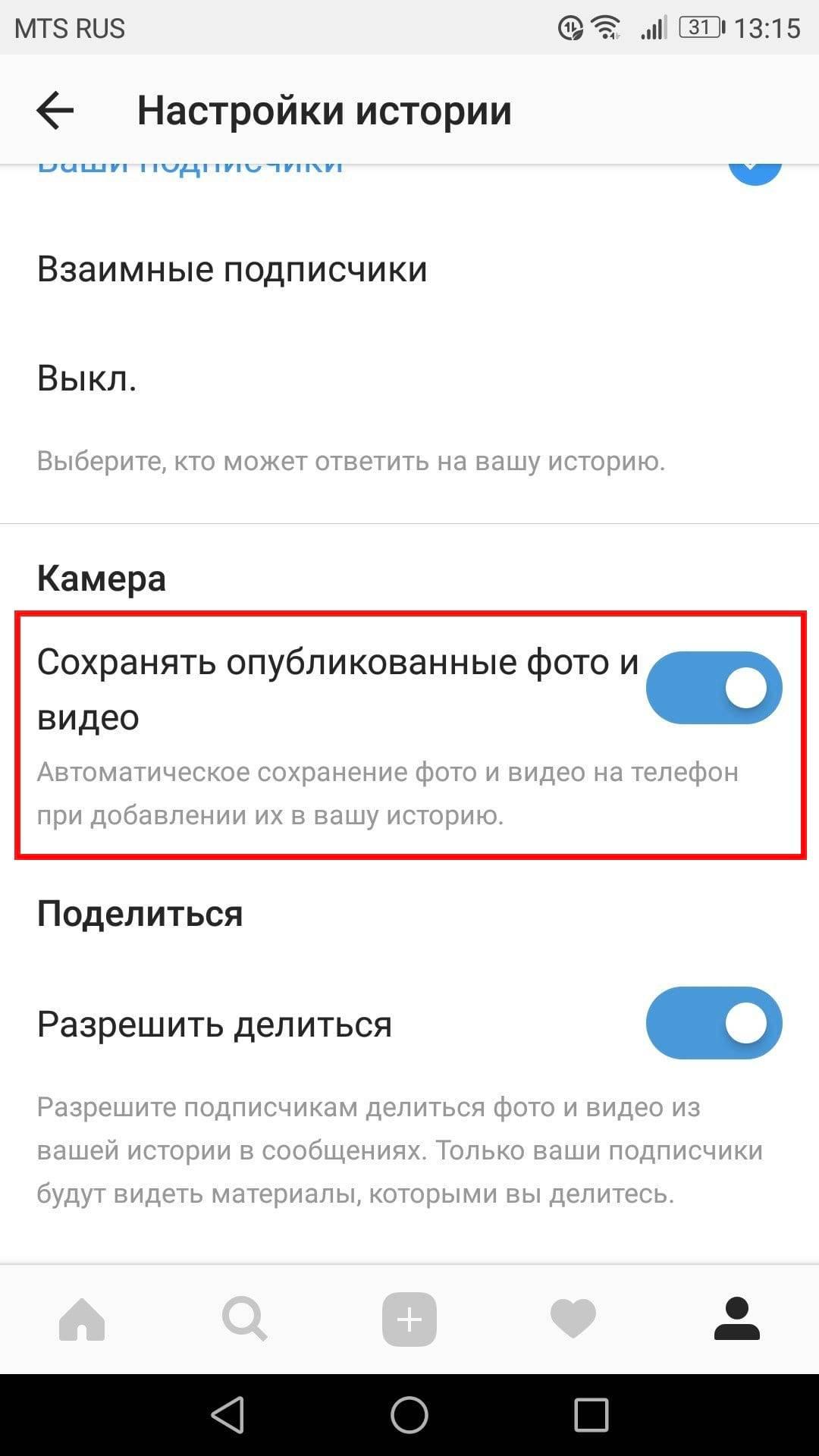 Почему не показывает видео в инстаграмме: что делать, если не загружается видео