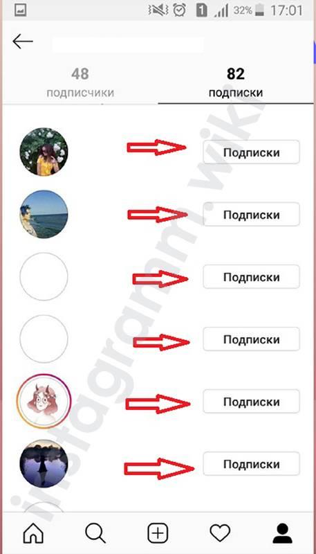 Как удалить сразу всех подписчиков в инстаграм | spamguard