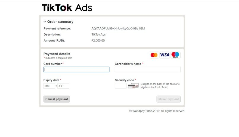 Тик ток реклама | tiktok рекламный кабинет - инструкция с фото