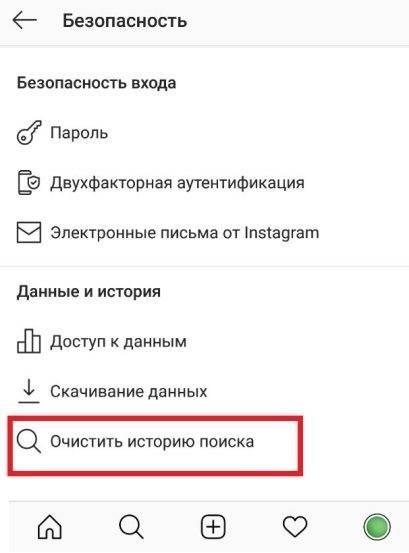 Как удалить публикацию в instagram с компьютера - подробная инструкция