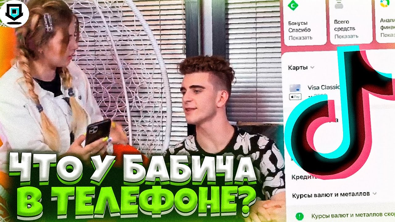 Лучшие тик ток хаусы в россии