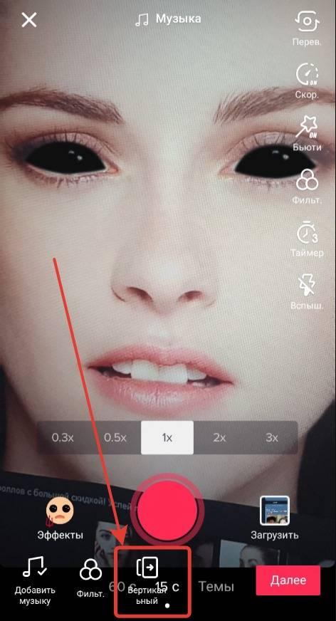 Как улучшить качество видео в тик ток — есть приложение
