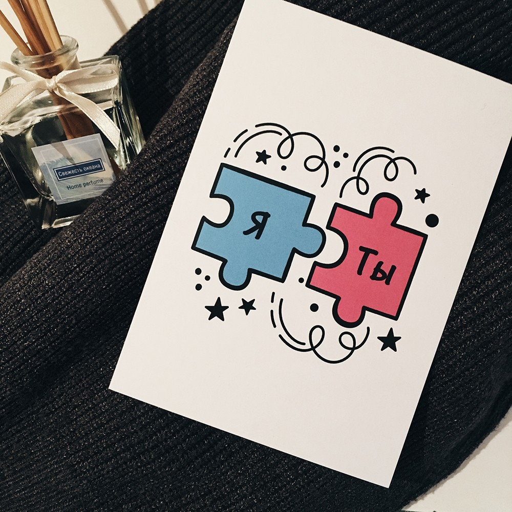 Милые открытки из тик тока и поводы отправить их