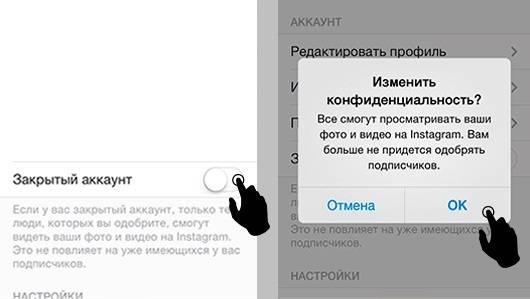 """Как сделать в инстаграме надпись """"личный блог"""" 2020 – блог instaplus.me"""