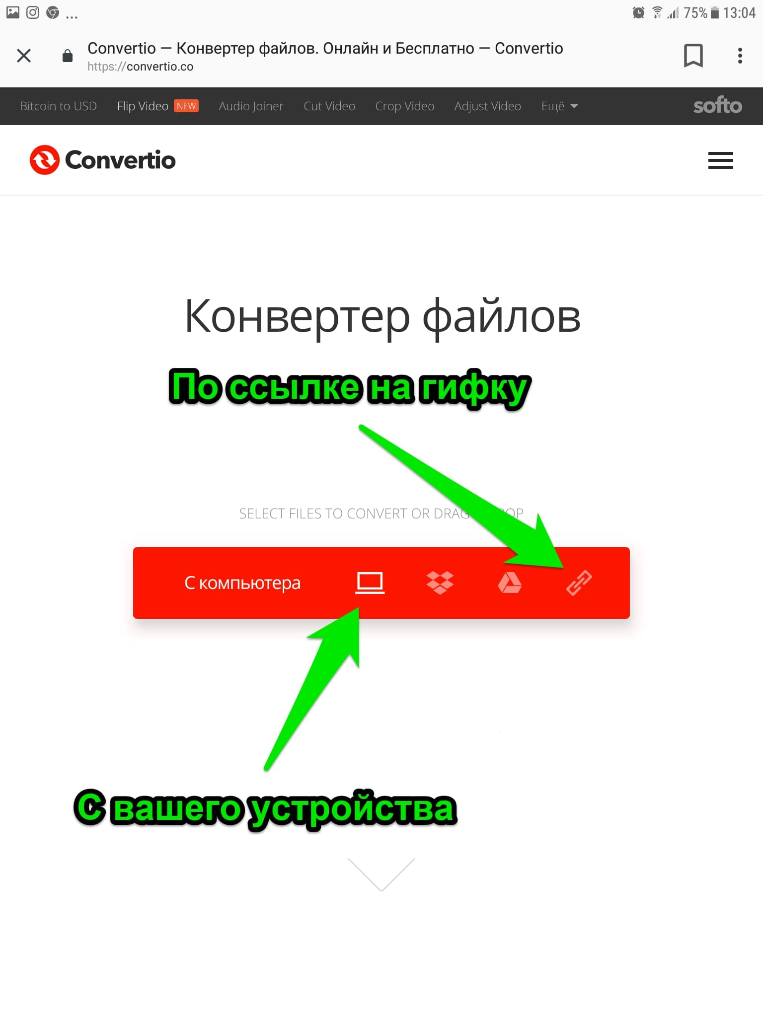 Анимированный текст в инстаграм, как сделать gif надпись в сторис - instapik