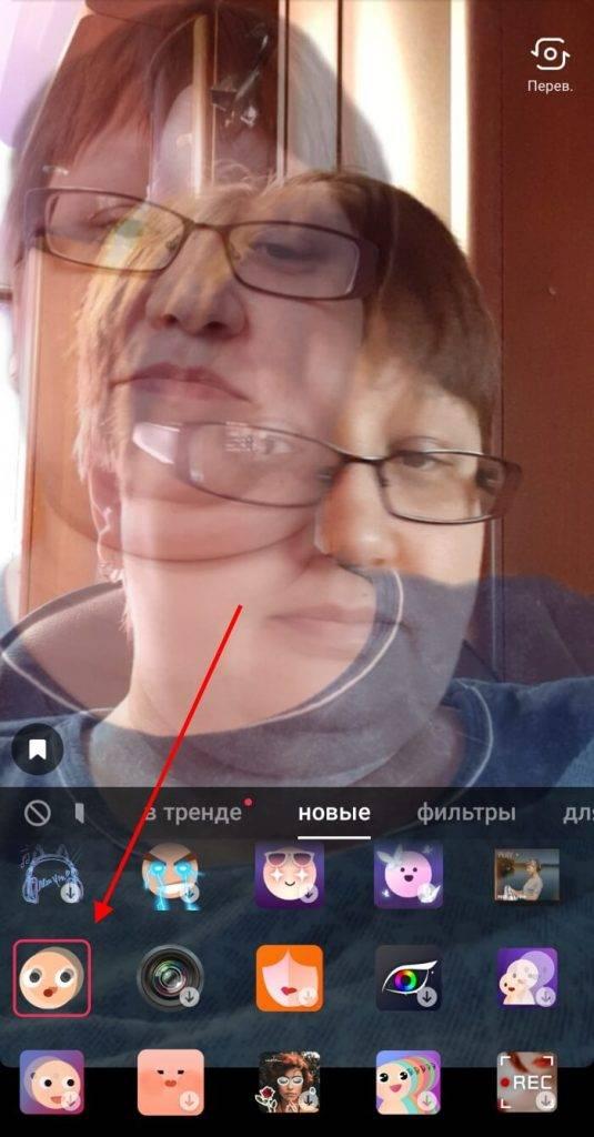 Как работают алгоритмы рекомендаций в тик ток? ✩ tikstar.ru