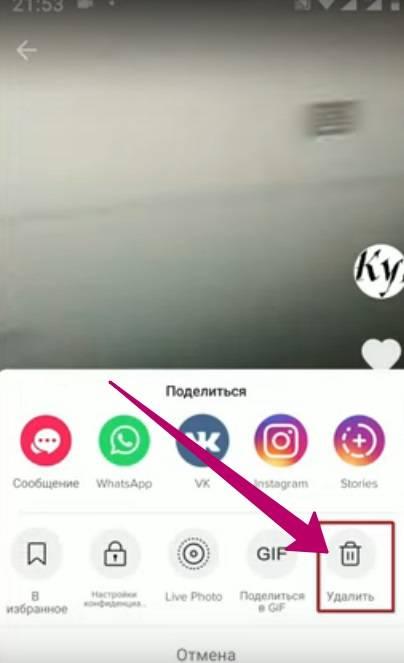 Изменить описание под видео в тик ток: в каких случаях это возможно?