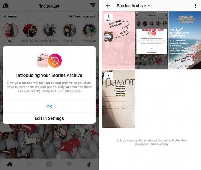 5 способов повысить охват историй вinstagram