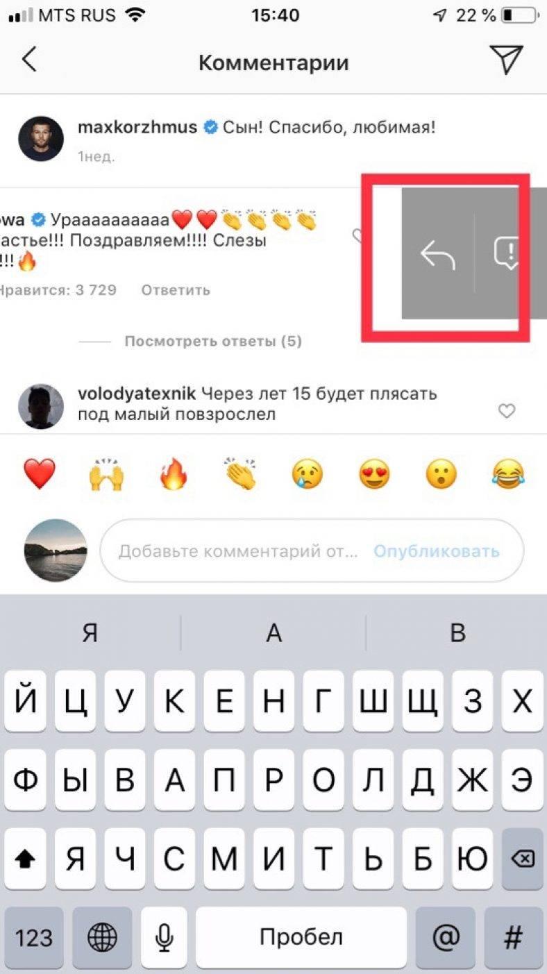 Стандартные размеры изображений в instagram